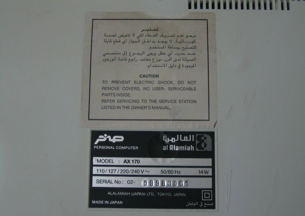 "\""alAlamiah_AX_170_10\"""
