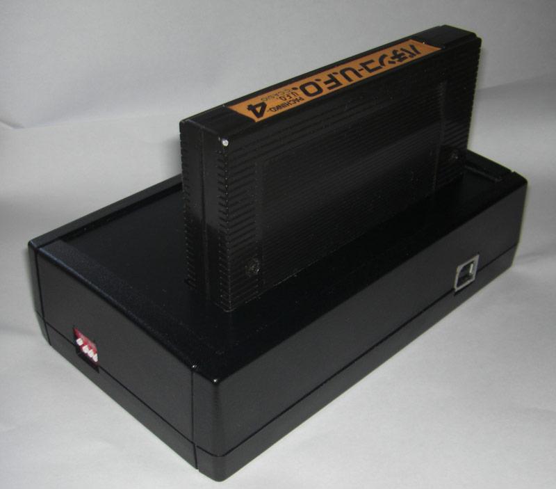 gamereader_2 MSX Game Reader